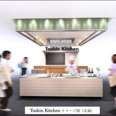 日本初!お魚屋の店先に家庭のキッチンが登場!荻窪総本店、10月 22日に改装オープン