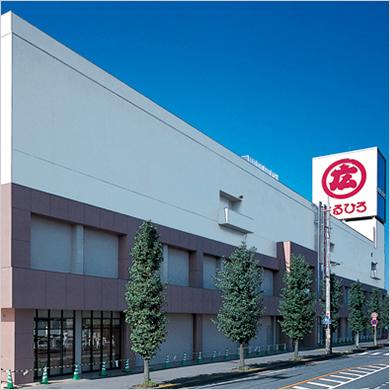 丸広坂戸店