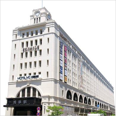 松屋浅草店
