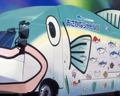 誕生10周年の香川県ブランド「オリーブハマチ」9月15日(金)より全店で販売に際し 「おさかなシャトル」&香川おさかな大使来訪