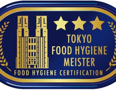 「東京都食品衛生自主管理認証」更新